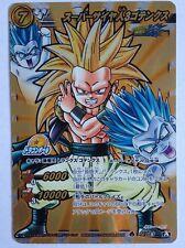 Dragon Ball Miracle Battle Carddass DB05 Super Omega 3 Gotenks version 2