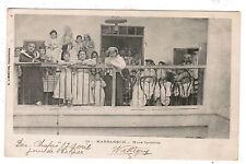JUDAICA POSTCARD  MARRAKECH , MOROCCO JEWISH WEDDING