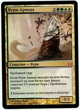 ***1x FOIL Russian Armada Wurm*** MTG Return to Ravnica -Kid Icarus-