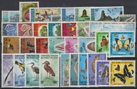 AZ141140/ AFARS & ISSAS / LOT 1969 – 1976 MINT MNH CV 203 $