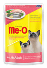 Me-O Sardine with Red Snapper in Jelly Cat Food 80 g.