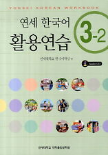 New! YONSEI KOREAN 3-2 (W/CD) Workbook English version Korea K pop drama movie