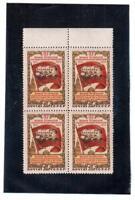 Russia.1954 Q Bl. 1954 MNH**OG