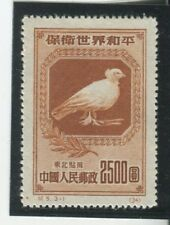 China Stamps Scott #57 MINT,VLH,VF (P1630N)