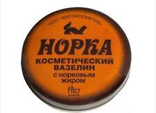 🆕 Set of 3 pcs.� Cosmetic Vaseline Mink ✨ with mink fat �