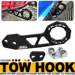 Universal Black JDM Style Aluminum Alloy Racing Car Rear Tow Hook for All cars