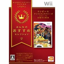 Used Wii One Piece Unlimited Cruise: Episode 2 - Mezameru Yuusha Minna no Susume