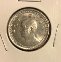 YR.39(1950) REPUBLIC OF CHINA (TAIWAN) 2 CHIAO COLLECTIBLE COIN -Y#534