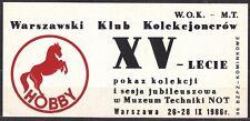 POLAND 1986 Matchbox Label - Cat.A#245r. Warsaw HOBBY Collectors' Club, 15th ann