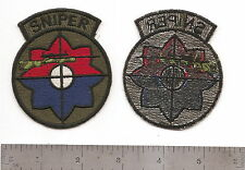#202 9TH DIVISION SNIPER PATCH