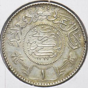 Saudi Arabia 1947 AH 1367 Riyal 150356 combine shipping