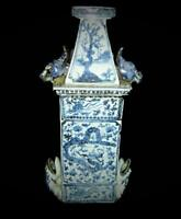 Antique Great Chinese Qing White & Blue Porcelain Signed Vase Bird Feeder Pagoda