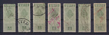 THAILAND SIAM AROUND 1905-1907, 7 OLD FISCAL/REVENUE STAMPS