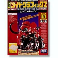 Zoids Graphics Vol 5 Twin Horn Mint in Box