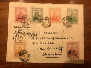1947 ROC China Taiwan to Shanghai Registered Cover with Complete Set Stamps