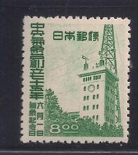 Japan  1949  Sc # 459  MLH   (46486)