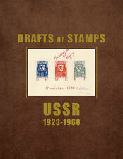 USSR. Essay  Proof 1923-1960 Ullustrated album. Zagorsky edition