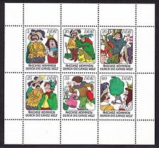 Germany DDR 1874a MNH 1977 Fairytale Six Men Around the World Mini Sheet of 6