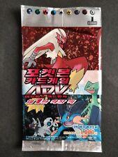 Korean ADV 2004 pack RARE Pokemon 1 on EBAY sealed booster 포켓몬 카드 base xy box ex