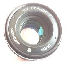 UdSSR MC Helios 77M-4 50mm f1, 8 Lens M42 mount Zeiss Biotar