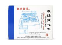 Hu Qing Yu Tang Cardy Herbs (Qing Yu Jiu Xin Wan) Heart Pain Relief 2 Vials