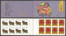 China, 1997 Year of the Ox Folded Booklet. VERY SCARCE
