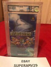 Seiken Densetsu 3  Super Famicom Japan(1995) VGA 85+ QUALIFIED