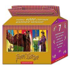 🌟🌟🌟🌟🌟In Ukrainian book Harry Potter Book Set of 7 Books Gift Complete Set #