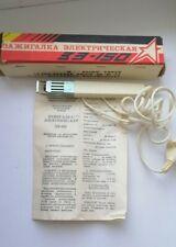 Vintage Soviet Electric Lighter USSR 1994