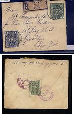 Austria   registered cover to  US  1923        KEL0321
