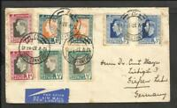 SOUTH AFRICA 1937 AIR COVER TO GERMANY (GIEFSEN) GOOD