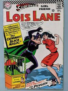LOIS LANE #70   Great Copy