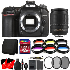 Nikon D7500 20.9MP DSLR Camera with 18-140mm Lens and 64GB Compete Accessory Kit