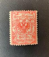 AUSTRIA 1890 Newspaper 25 Kreuzer Perf 12.5 VLMM