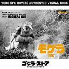 GODZILLA STORE TOHO SFX MOVIES AUTHENTIC VISUAL BOOK VOL.31 MOGUERA 1957