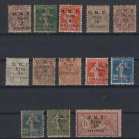 G137951/ FRENCH SYRIA – YEAR 1920 MINT MNH / MH SEMI MODERN LOT – CV 110 $