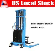 Semi Electric Straddle Pallet Stacker Lift 3300lb Eoslift S15j 1 Year Warranty