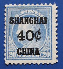 "United States (K13) 1919 George Washington ""Shanghai China"" Overprint Mnh single"