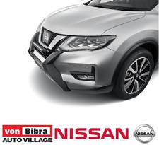 Brand New Genuine Nissan X-Trail Headlight Protectors Series 2 MY17on
