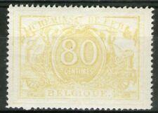 """BELGIQUE:  Colis postaux n°12a ** (jaune-citron), """"réimpression"""" !"""