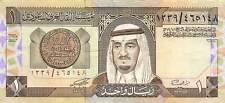 Saudi Arabia  1  Riyal  ND. 1984  P 21d   Circulated Banknote R14