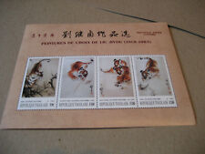 Togo  1998 Chinese New Year - Year of the Tiger   SHEETLET
