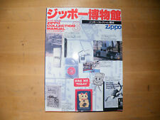 Zippo Collection Manual 3 Excellent Condition 360 pages