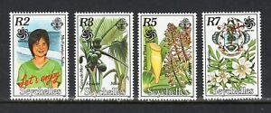 Seychelles 1990 International Garden and Greenery Exhibition Osaka Japan