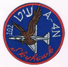 ISRAEL IDF AIR FORCE THE FLYING TIGER 102 SQUADRON SKYHAWK A-4N  PATCH