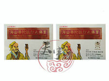 2 x Hysan Hua Tuo Medicated Plaster 5 Plasters 2.9 x 3.9 inch Chinese Medicine