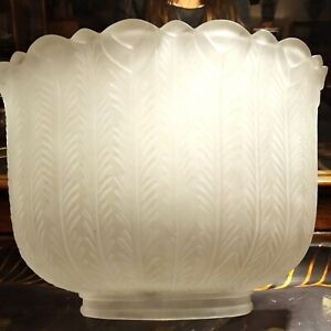 Frosted Glass Half Dome Lampshade Lamp Shade w/ Vertical Striped Leaf Pattern