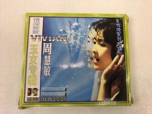 VIVIAN CHOW CARDBOARD JACKET CD