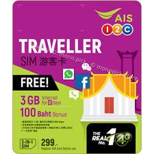 AIS Traveller 3GB/8 Day 4G/3G Thailand Voice Data Tourist Local PAYG Prepaid SIM