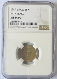 ISRAEL 1949 25 PRUTAH W/ PEARL PICK 12 MS 64 PL - ONLY PROOF LIKE GRADED BY NGC!
